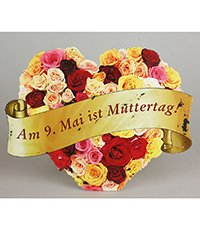 MOTHERSDAYADD Mother's Day Shop Add (Slightly Damaged) 0mm